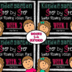 Step by Step Guided Reading Bundle!