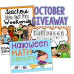 It's Just About October – -Giveaway Bundle!