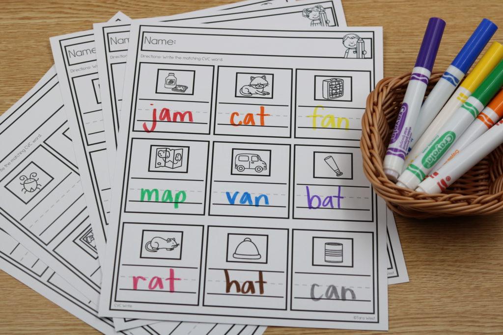 Free CVC kindergarten